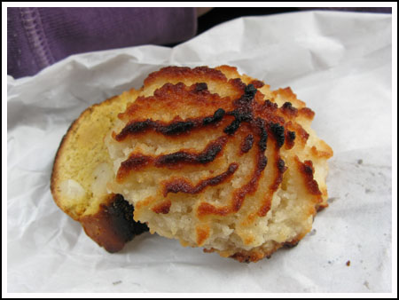 Burnt Biscotti from Antico Forno del Ghetto